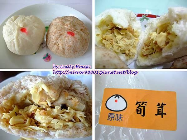 blog 101 May 包青天蔬菜包09
