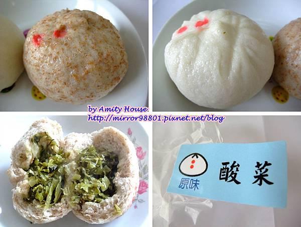 blog 101 May 包青天蔬菜包11