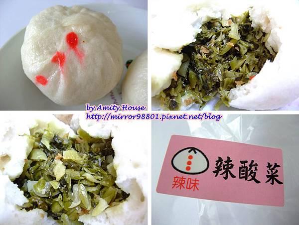 blog 101 May 包青天蔬菜包12