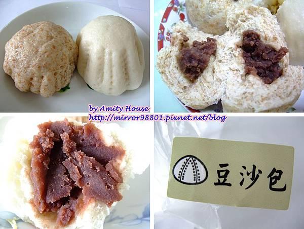 blog 101 May 包青天蔬菜包14