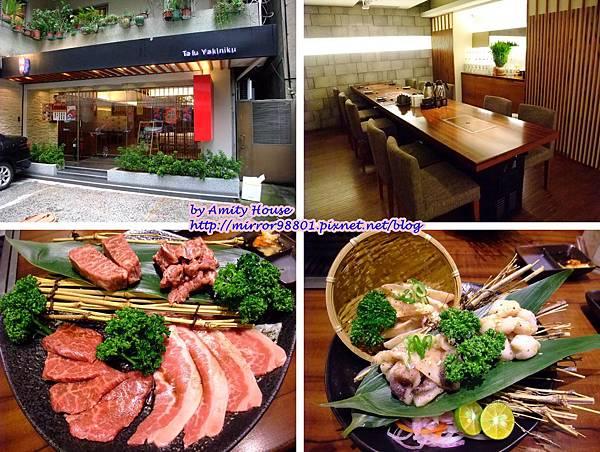 blog 101 May 大福燒肉01