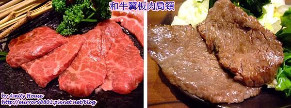 blog 101 May 大福燒肉11