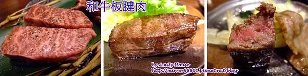 blog 101 May 大福燒肉12