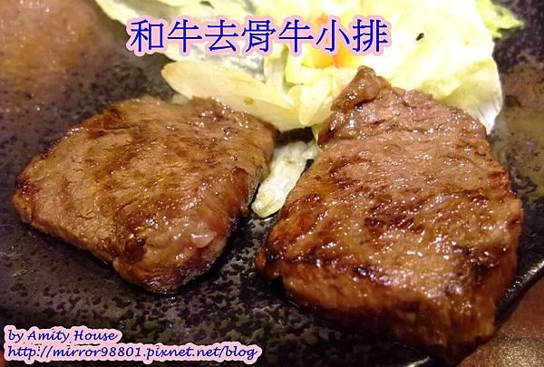 blog 101 May 大福燒肉13