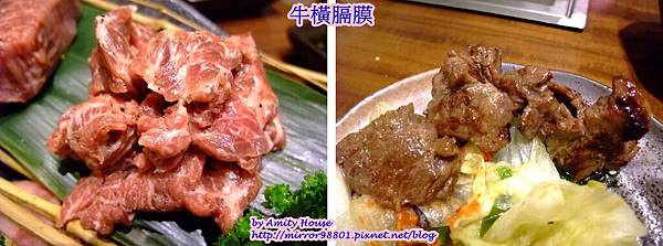 blog 101 May 大福燒肉14