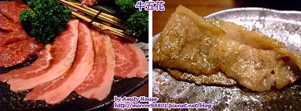 blog 101 May 大福燒肉15