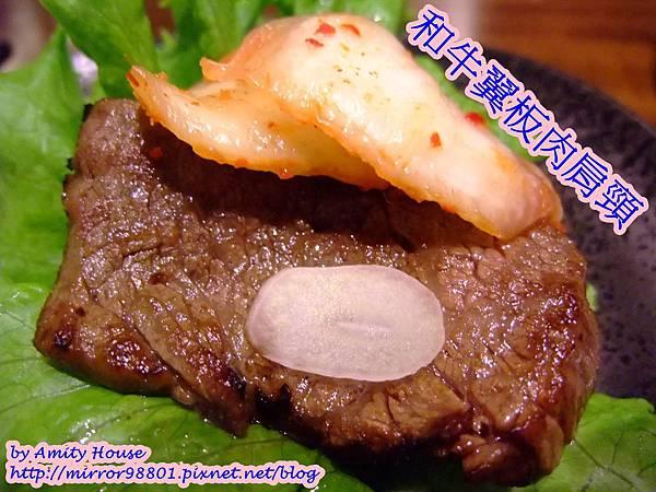 blog 101 May 大福燒肉16
