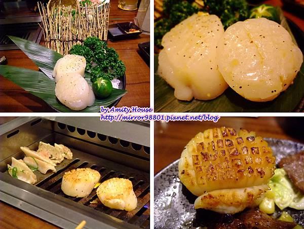 blog 101 May 大福燒肉19