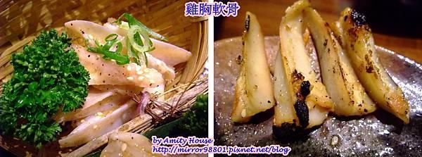 blog 101 May 大福燒肉21