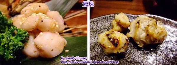 blog 101 May 大福燒肉22