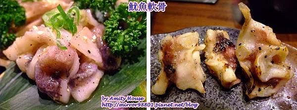 blog 101 May 大福燒肉23