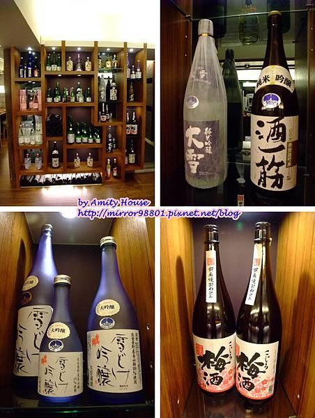 blog 101 May 大福燒肉31