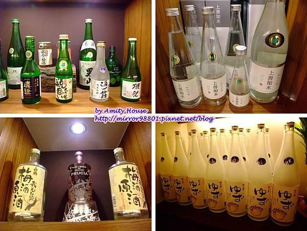 blog 101 May 大福燒肉32