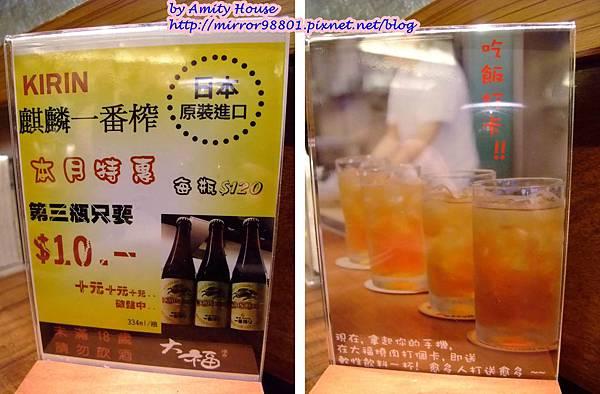 blog 101 May 大福燒肉35