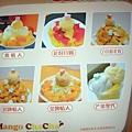 blog 101 May Mangochacha芒果恰恰02
