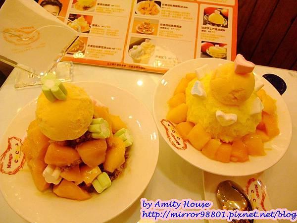 blog 101 May Mangochacha芒果恰恰04