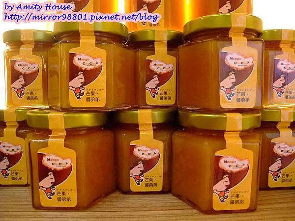 blog 101 May Mangochacha芒果恰恰21