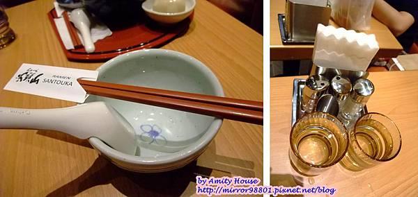blog 1010514 山頭火拉麵14