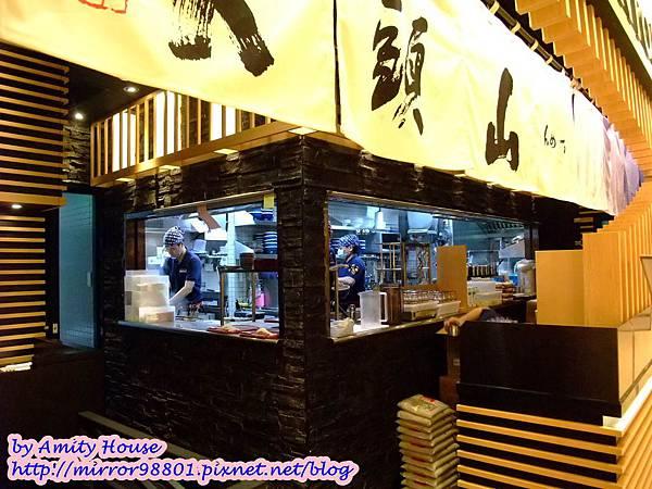 blog 1010514 山頭火拉麵19