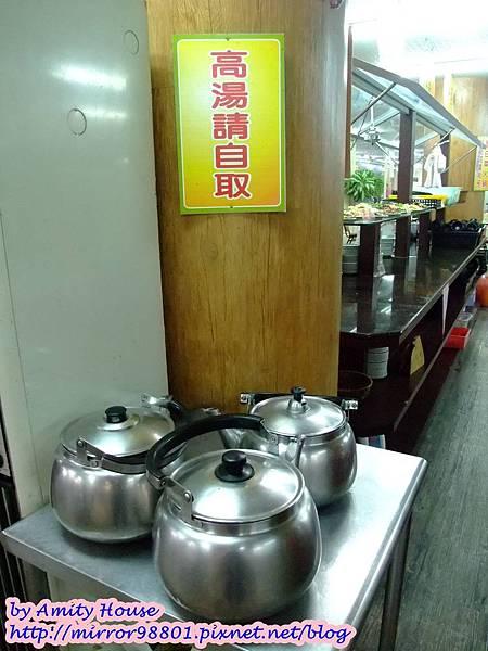 blog 100 Dec 劉家酸白菜火鍋(中正堂劉家)06