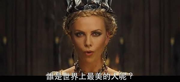 blog 1010531 公主與狩獵者06