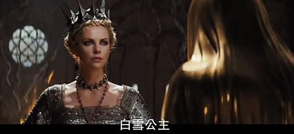 blog 1010531 公主與狩獵者07