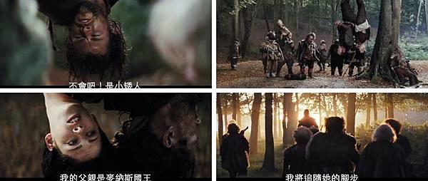 blog 1010531 公主與狩獵者15