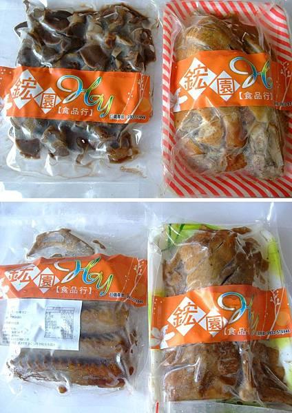 blog 101 Jun 鋐園咖啡鵝02