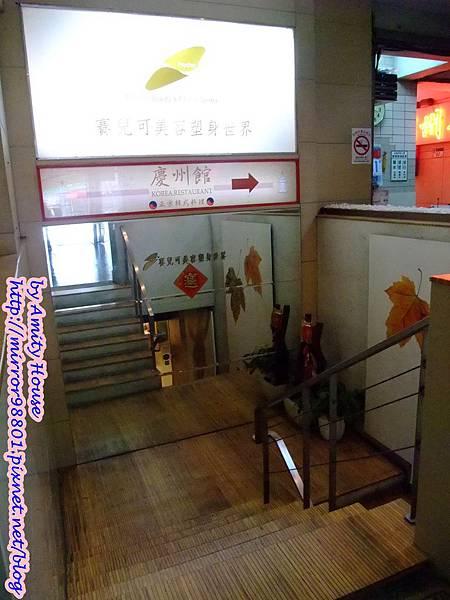 blog 101 Jun 賽兒可美容世界02