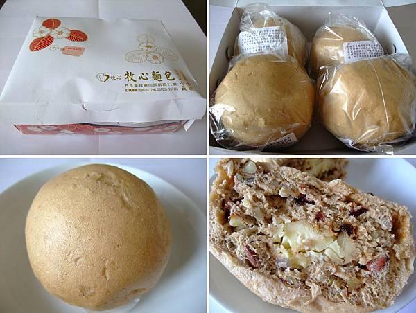 blog 101 Jun 台東牧心乳酪堅果饅頭01