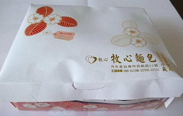 blog 101 Jun 台東牧心乳酪堅果饅頭02