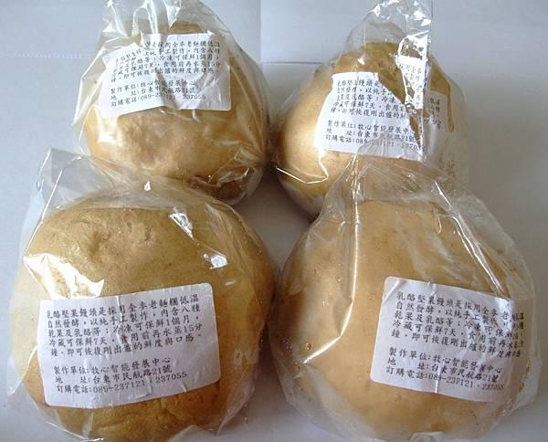 blog 101 Jun 台東牧心乳酪堅果饅頭04