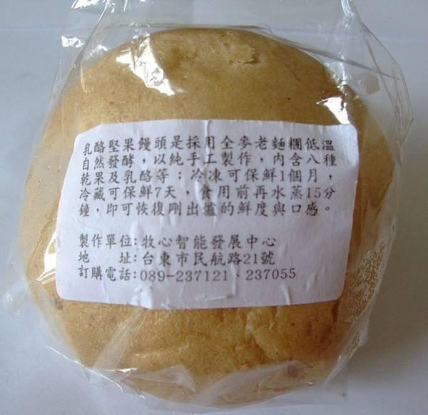 blog 101 Jun 台東牧心乳酪堅果饅頭06
