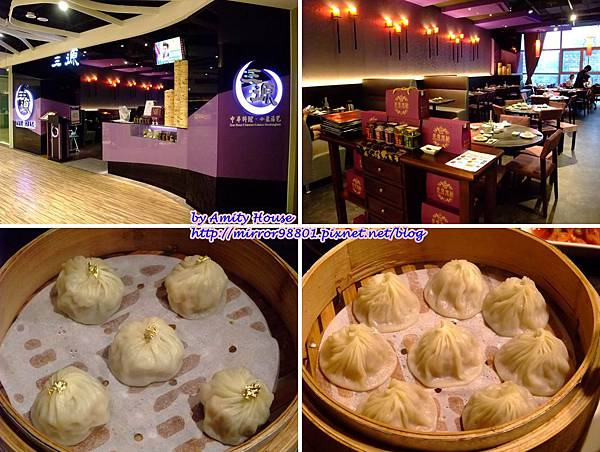 blog 101 Jun 三源中華料理小籠湯包01