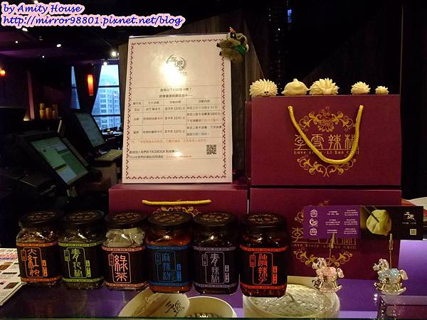 blog 101 Jun 三源中華料理小籠湯包19