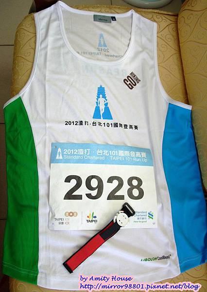 blog 1010610 台北101國際登高賽03