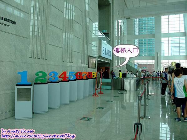 blog 1010610 台北101國際登高賽09