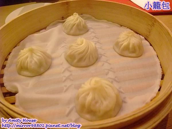 blog 101 Jun 鼎泰豐04