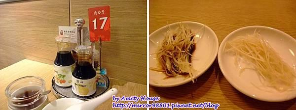 blog 101 Jun 鼎泰豐12