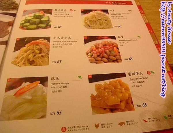 blog 101 Jun 鼎泰豐25