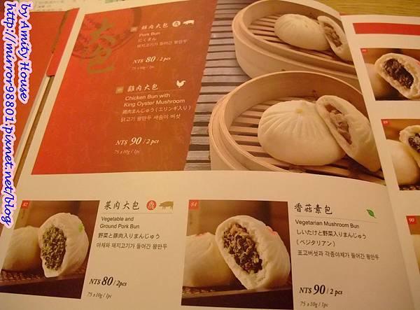 blog 101 Jun 鼎泰豐30