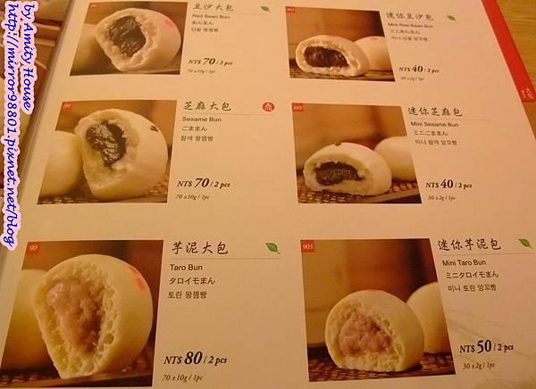 blog 101 Jun 鼎泰豐31