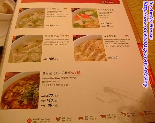 blog 101 Jun 鼎泰豐33