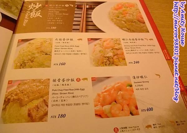 blog 101 Jun 鼎泰豐35