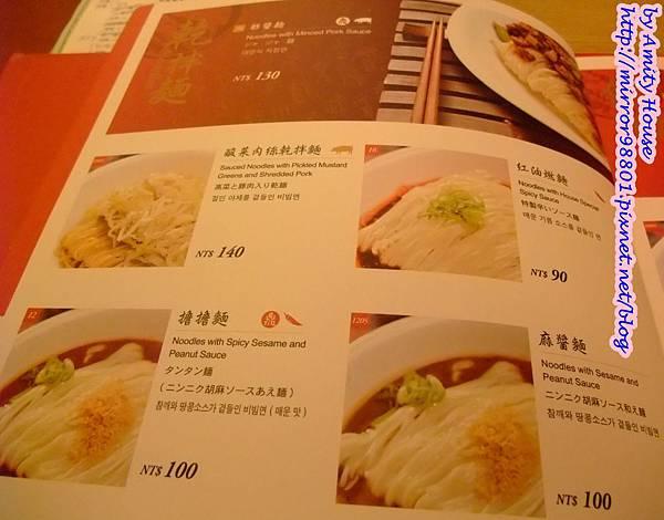 blog 101 Jun 鼎泰豐38