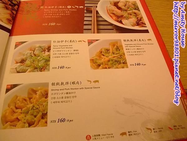 blog 101 Jun 鼎泰豐39