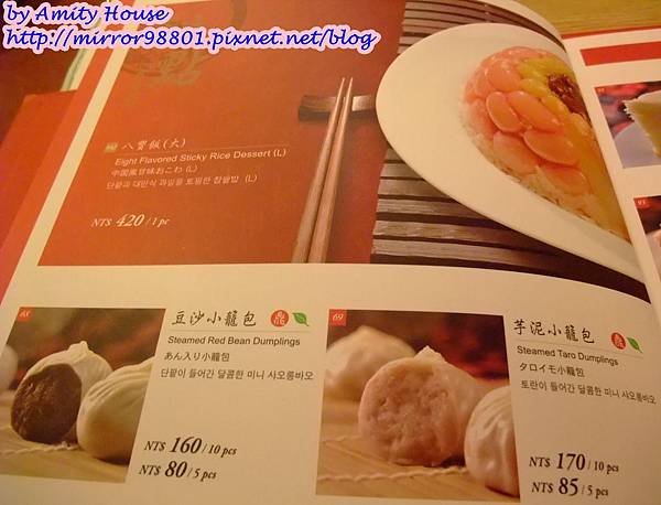blog 101 Jun 鼎泰豐40