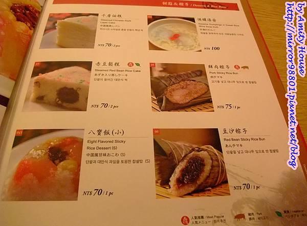 blog 101 Jun 鼎泰豐41