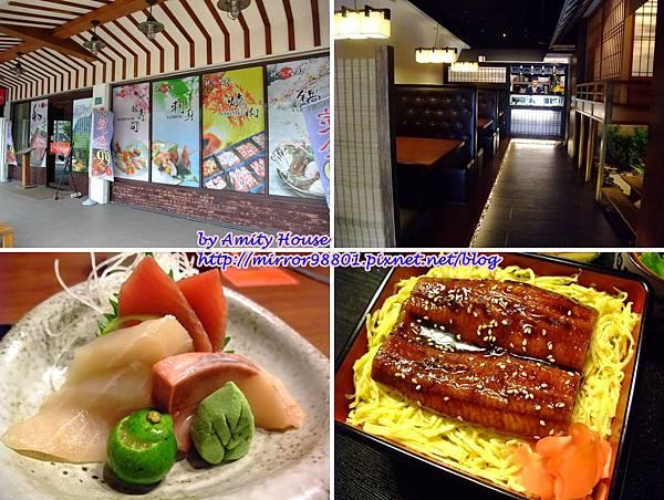 blog 101 Jun 燒肉天國01