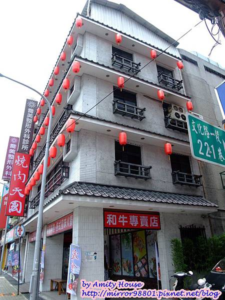 blog 101 Jun 燒肉天國19